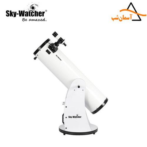 تلسكوپ ۱۰ اينچ دابسونی اسكایواچر