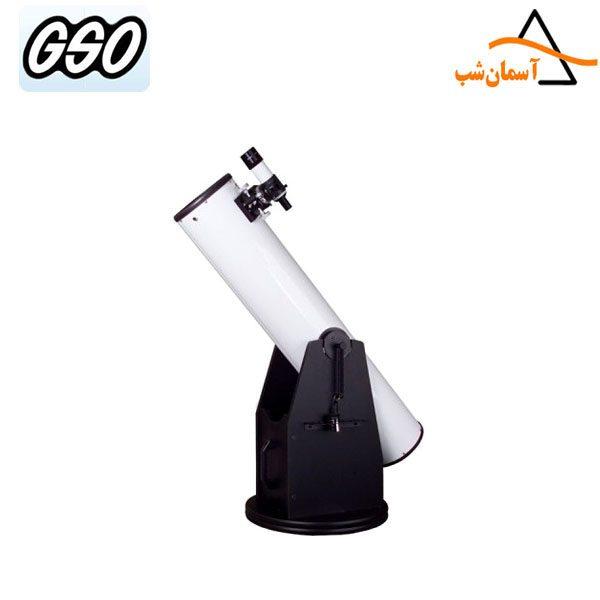 تلسكوپ ۶ اینچ دابسونی سفید جیاساو