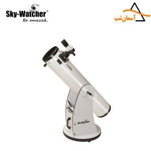 تلسكوپ ۸ اينچ دابسونی سفيد اسكایواچر