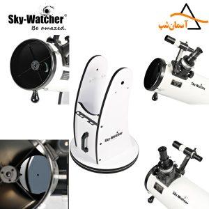 تلسكوپ 6 اينچ دابسونی اسكایواچر