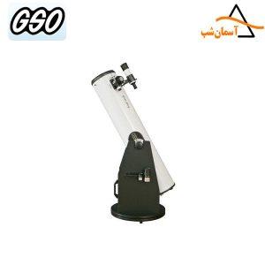 تلسکوپ دابسونی ۸ اینچ دولوکس جیاساو (F1200)