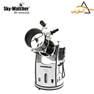 تلسکوپ ۱۰ اینچ دابسونی جمعشونده اسکایواچر (با کنترلگر Go-To)