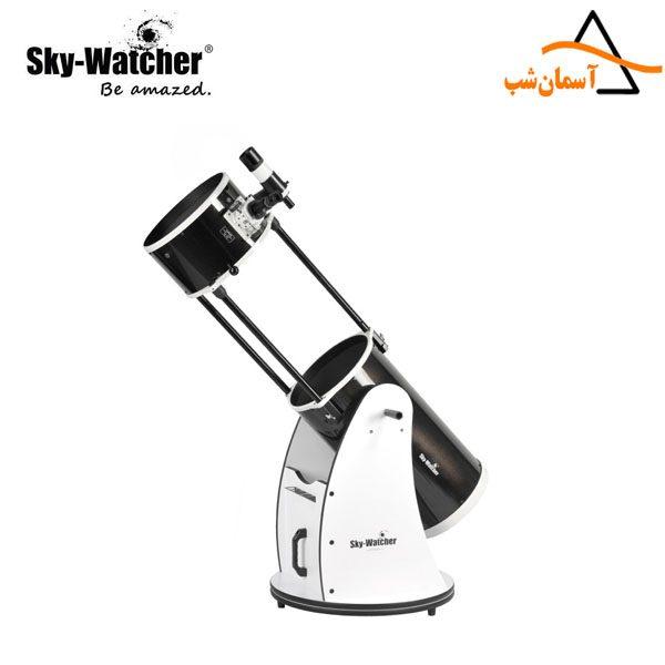 تلسکوپ 8 اینچ دابسونی اسکایواچر با لوله جمعشونده