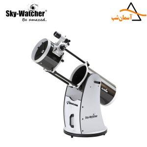 تلسکوپ 12 اینچ دابسونی اسکایواچر با لوله جمعشونده