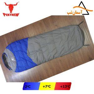 کیسه خواب کله گاوی PKN 300