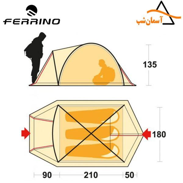 چادر اسکای لاین 3 آلومینیوم فایبرگلاس فرینو SKYLINE 3 ALUMINIUM FIBERGLASS FERRINO TENT