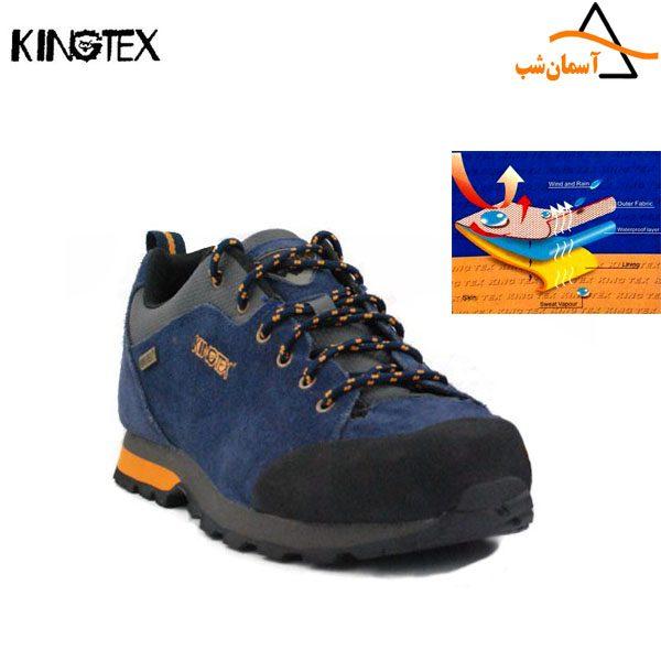 کفش کینگتکس دالاهو DALAHOU