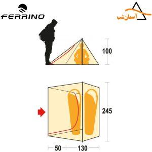 چادر دو نفره فرینو