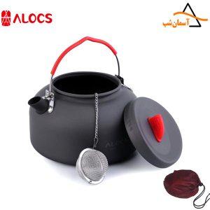 کتر آلوکس 1.4 لیتر