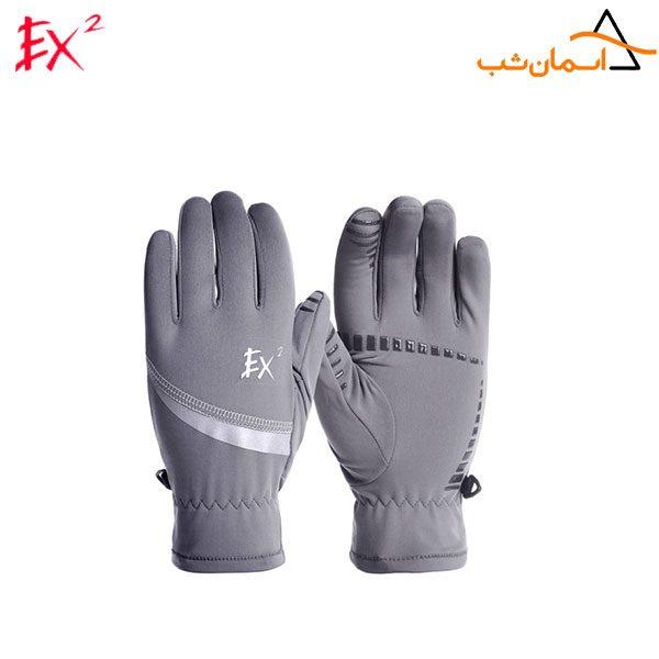 دستکش لایه اول ای ایکس 2