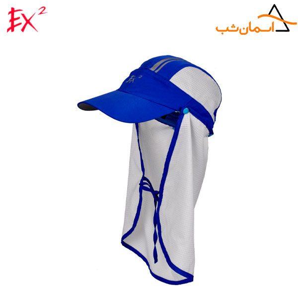 کلاه آفتابی ای ایکس 2 054