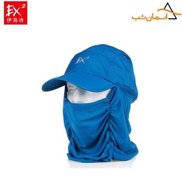 کلاه آفتابی ای ایکس 2 341