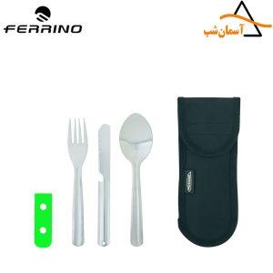 قاشق چنگال چاقو فرینو کاوردار