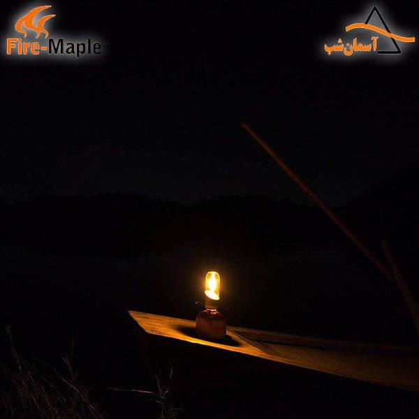 روشنایی فایرمیپل