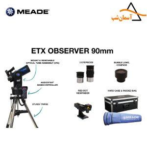 تلسکوپ مید 90 میلیمتر ETX