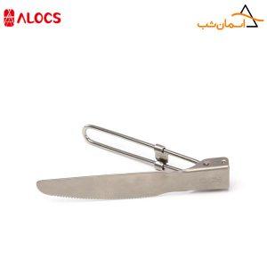 چاقو الوکس 107