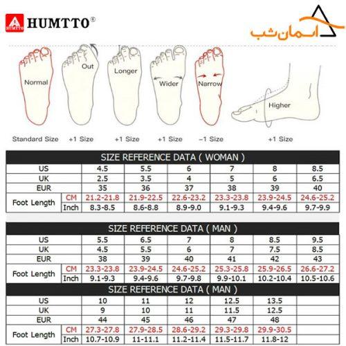 کفش کوهنوردی مردانه هومتو 3689