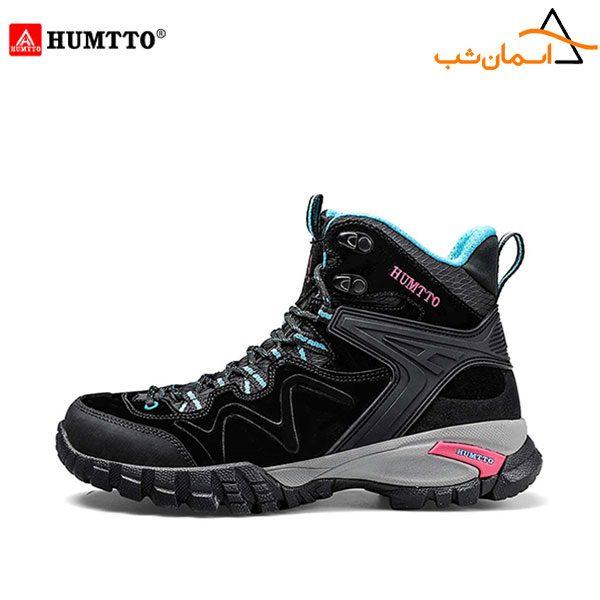 کفش کوهنوردی زنانه هومتو 210350B