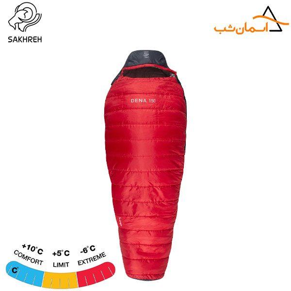 کیسه خواب کوهنوردی ایرانی