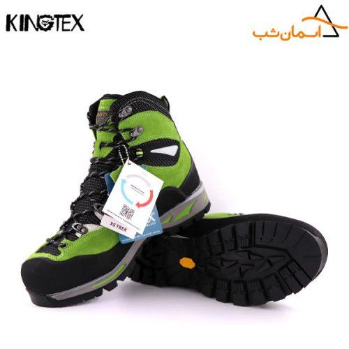 کفش ترکینگ مردانه