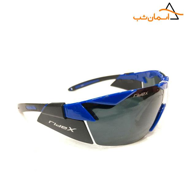 عینک آفتابی کوهنوردی ریدکس
