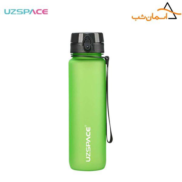 بطری آب ورزشی یوزاسپیس 3038