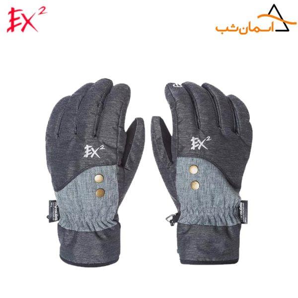 دستکش وینداستاپر ex2 866326